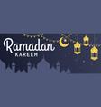 ramadan kareem horizontal banner vector image