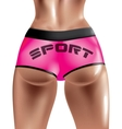 Sporty sexy butt vector image
