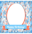 Template for card or invitation with small spots vector image vector image