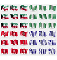 Kuwait Nigeria Tunisia Greece Set of 36 flags of vector image