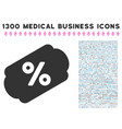 discount coupon icon with 1300 medical business vector image