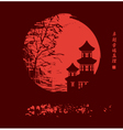 China night vector image
