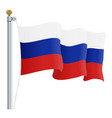 waving russia flag isolated on a white background vector image