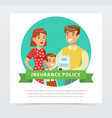 young happy parents and their son family vector image