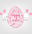Ornamental easter egg and bunny vector image vector image