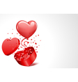 heart present box vector image
