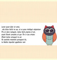 owl invitation card template vector image