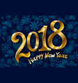 2018 new year gold glossy numbers design blue vector image