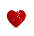 Broken heart 2 vector image