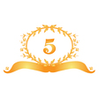 5th anniversary banner vector image vector image