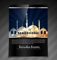 shiny islamic festival vector image