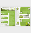 brochure for landscape or gardening company vector image vector image
