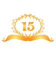 15th anniversary banner vector image