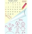 Cute schoolbook style vector image
