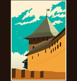 castle tower poster vector image
