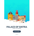 portugal palace of sintra time to travel travel vector image