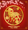chinese new year dog card with paper cut ornament vector image