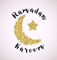 Ramadan greeting background vector image