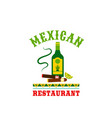 tequila and cigar mexican restaurant icon vector image