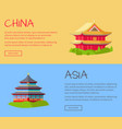 china asia traditional kinds of houses on grass vector image