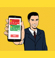 businessman with a smartphone vector image