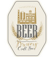 Beer label with brewery building and ears of wheat vector image