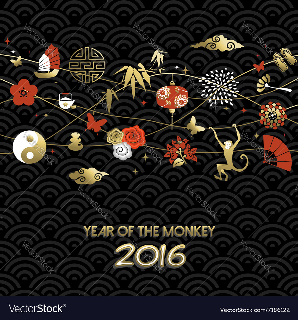 Chinese new year 2016 monkey icon decoration gold vector
