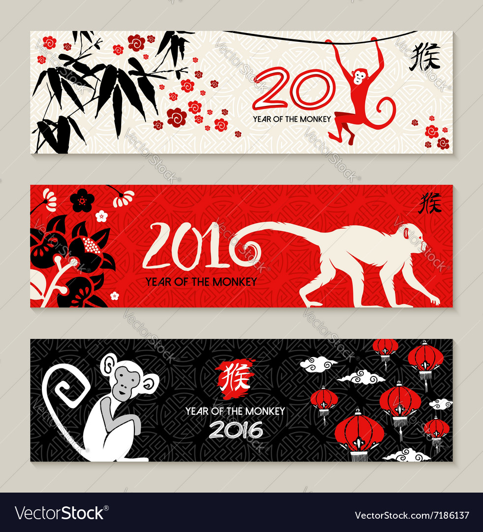 Chinese new year 2016 banner set traditional vector