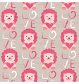 Lion with heart seamless pattern vector image