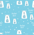 seamless pattern with polar bears vector image