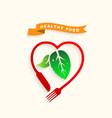 Healthy food icon conceptLove healthy food vector image