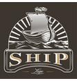 vintage boat emblem vector image