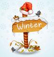 Christmas wooden arrow board vector image vector image