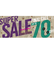 Modern Banner Super Sale Up to 70 Percent vector image