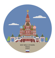 Saint Basils Cathedral Moscow vector image