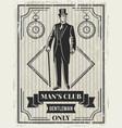 design template of retro poster for gentleman club vector image