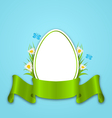 Easter paper egg with flowers daisy grass vector image vector image