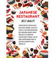 Japanese food restaurant banner with sushi frame vector image