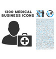 doctor icon with 1300 medical business icons vector image