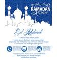 ramadan karrem poster with ornaments vector image