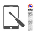 smartphone tuning screwdriver icon with set vector image