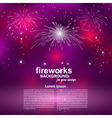 Celebratory fireworks on a purple background Card vector image
