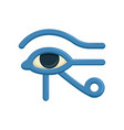 eye of horus egypt deity eye of ra antique vector image
