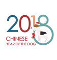 chinese new year design for greeting cards vector image