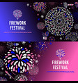 festive firework 2 banners set vector image