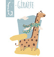 vertical of giraffe with colorful background vector image