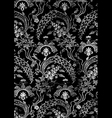 17 Abstract hand-drawn floral seamless pattern vector image