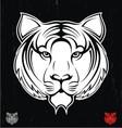 White Tiger Face vector image