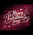 valentine s day greeting card vector image