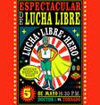 Vintage lucha libre ticket vector image